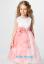 Бальные платья розового цвета